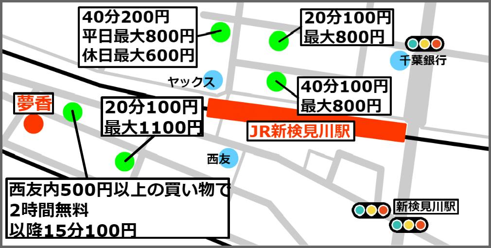 地図2修正