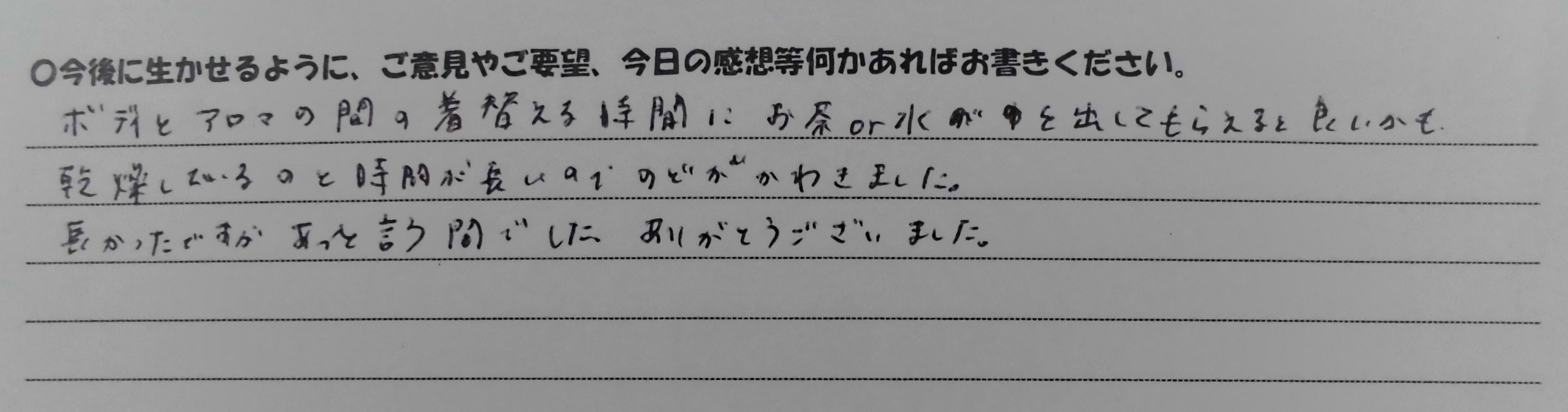 CIMG0423