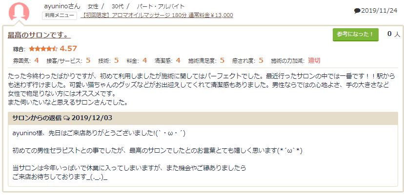 2020-01-04 (1)